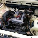 Vano motore